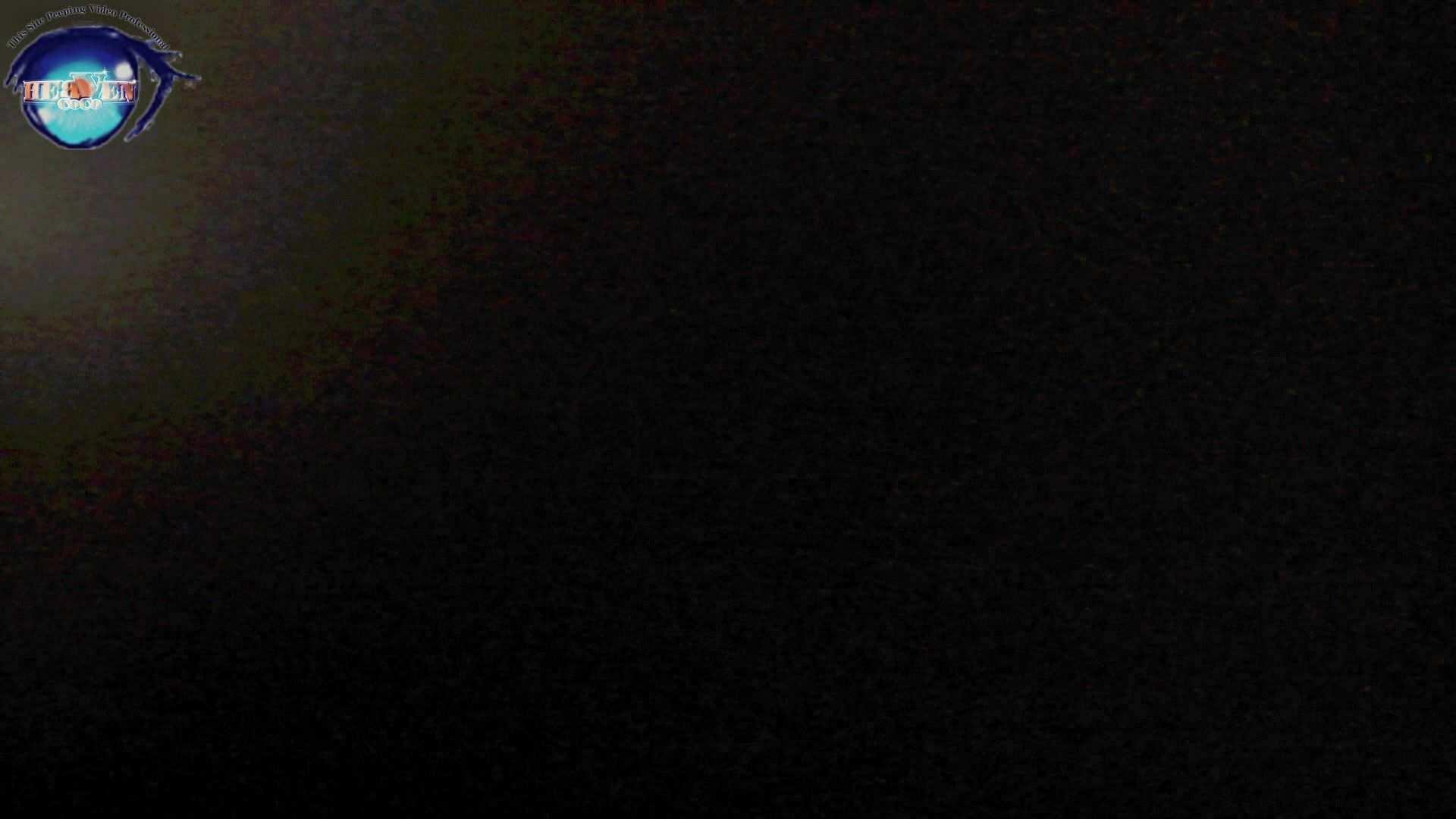 【世界の射窓から】世界の射窓から vol.27 OLエロ画像 | 洗面所  100PICs 23