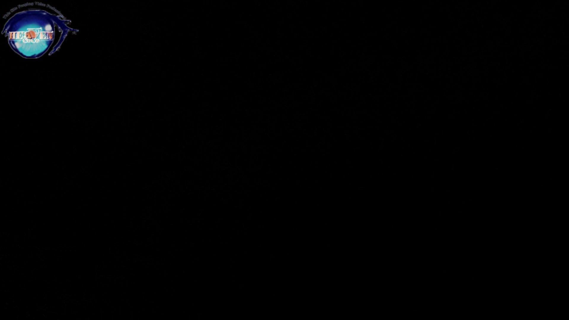 【世界の射窓から】世界の射窓から vol.27 後編 OLエロ画像  38PICs 14