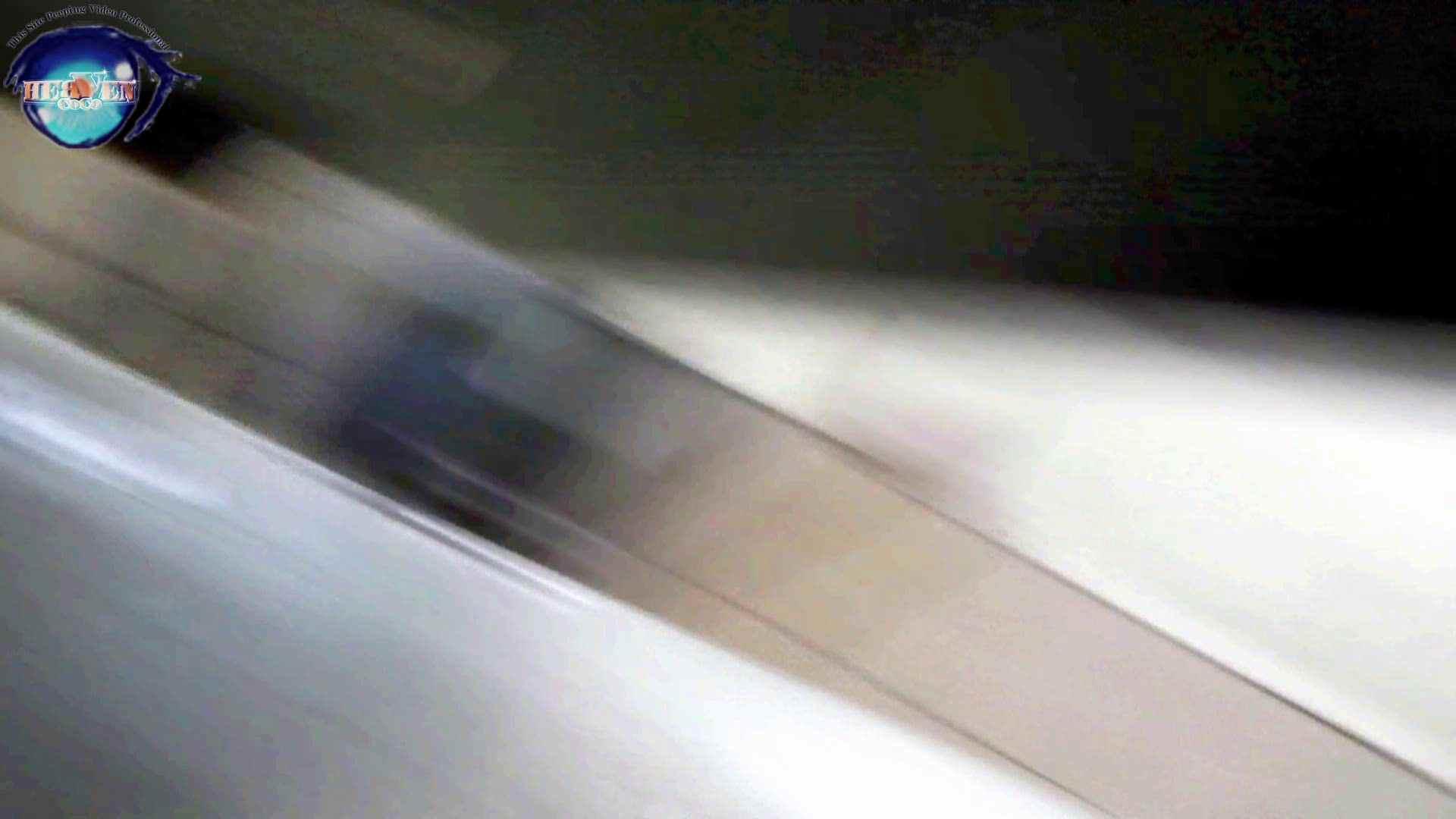 【世界の射窓から】世界の射窓から vol.27 後編 OLエロ画像  38PICs 24