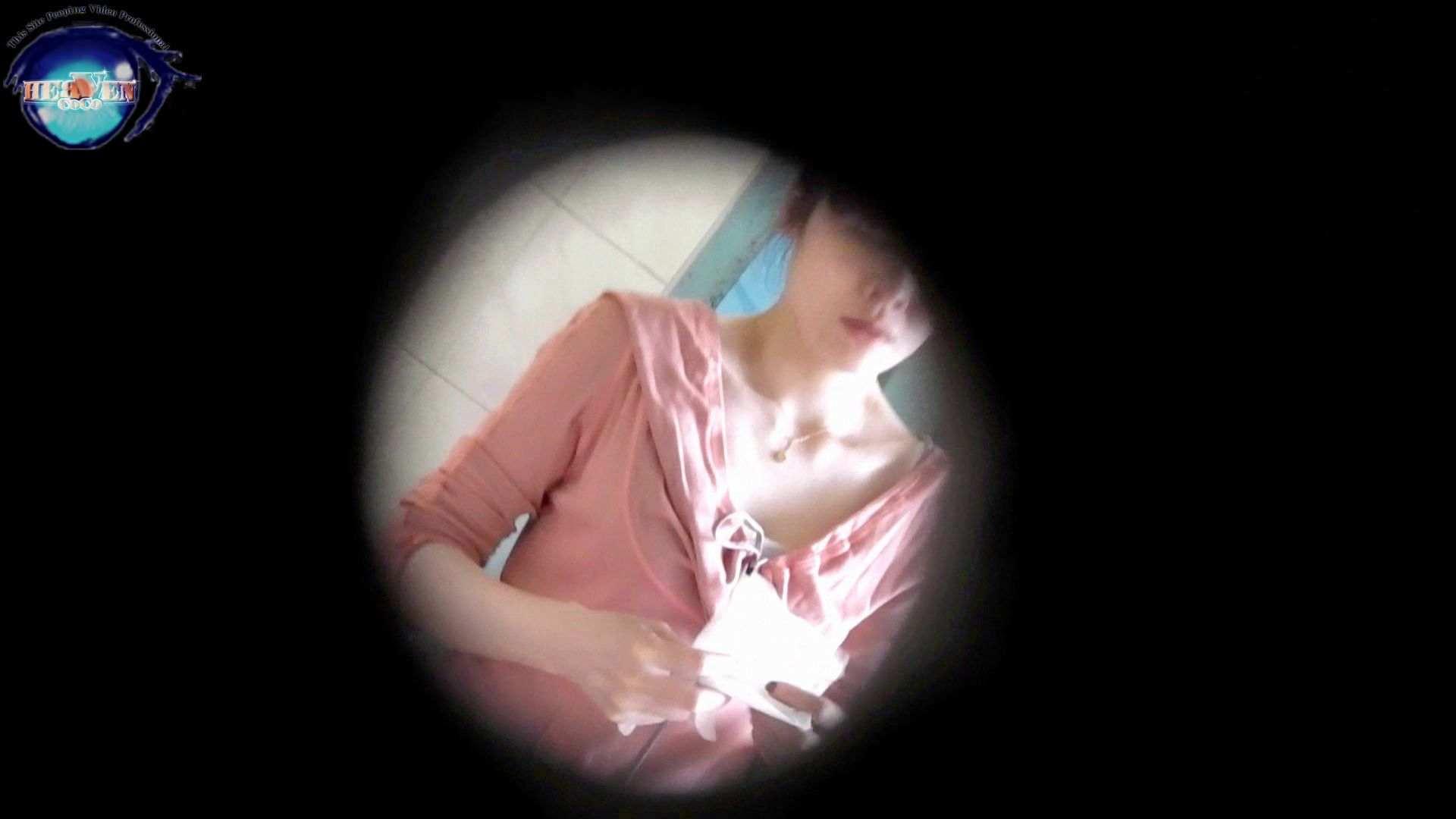 【世界の射窓から】世界の射窓から vol.27 後編 OLエロ画像   洗面所  38PICs 25
