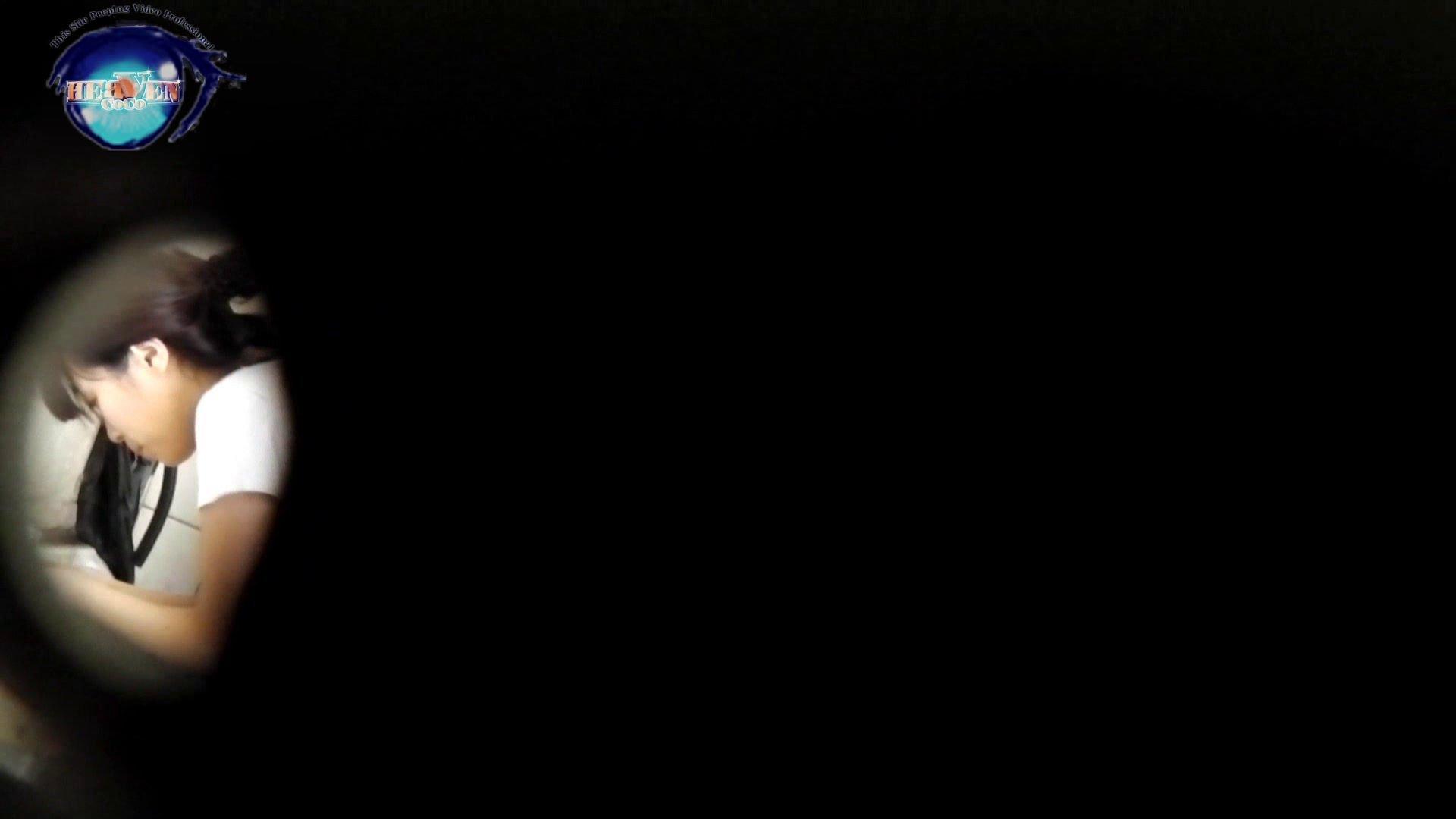 世界の射窓からステーション編 vol.30 割り込みに怒った美女!後編 美女エロ画像   OLエロ画像  41PICs 7