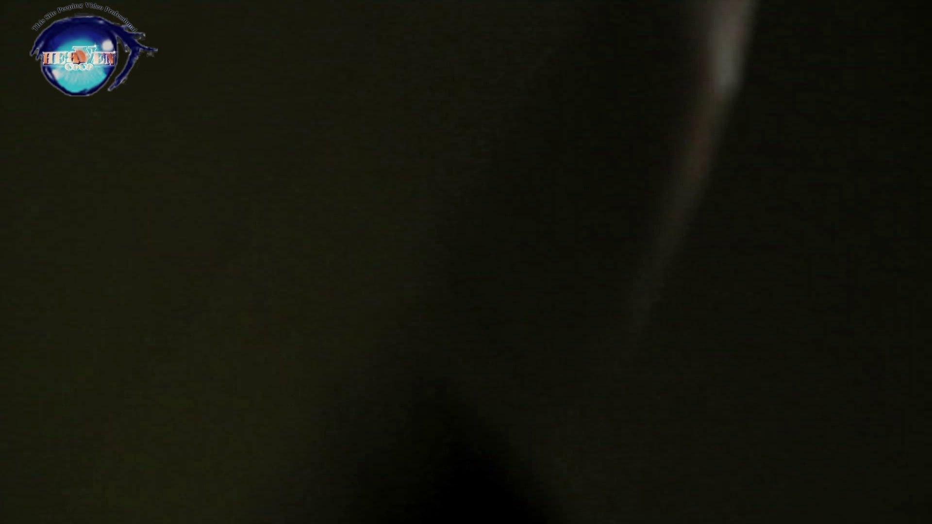 世界の射窓からステーション編 vol.30 割り込みに怒った美女!後編 美女エロ画像   OLエロ画像  41PICs 9