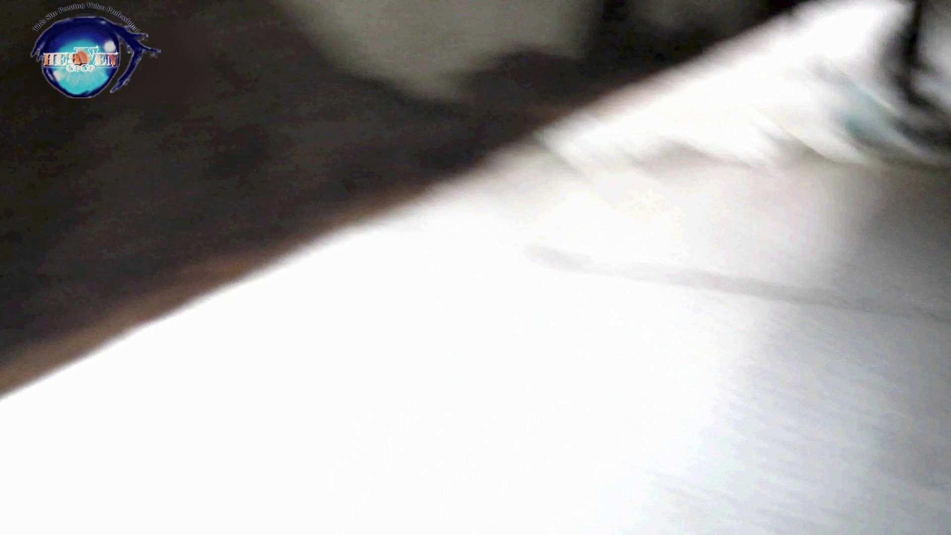 世界の射窓からステーション編 vol.30 割り込みに怒った美女!後編 美女エロ画像  41PICs 24