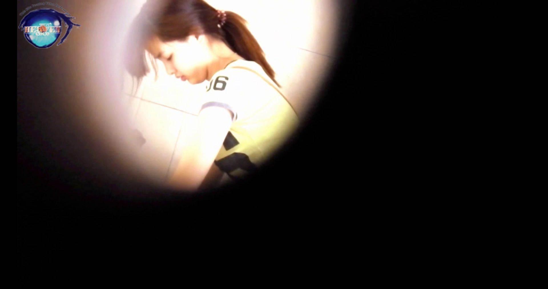 【世界の射窓から】世界の射窓から vol.32 OLエロ画像 | 洗面所  113PICs 57