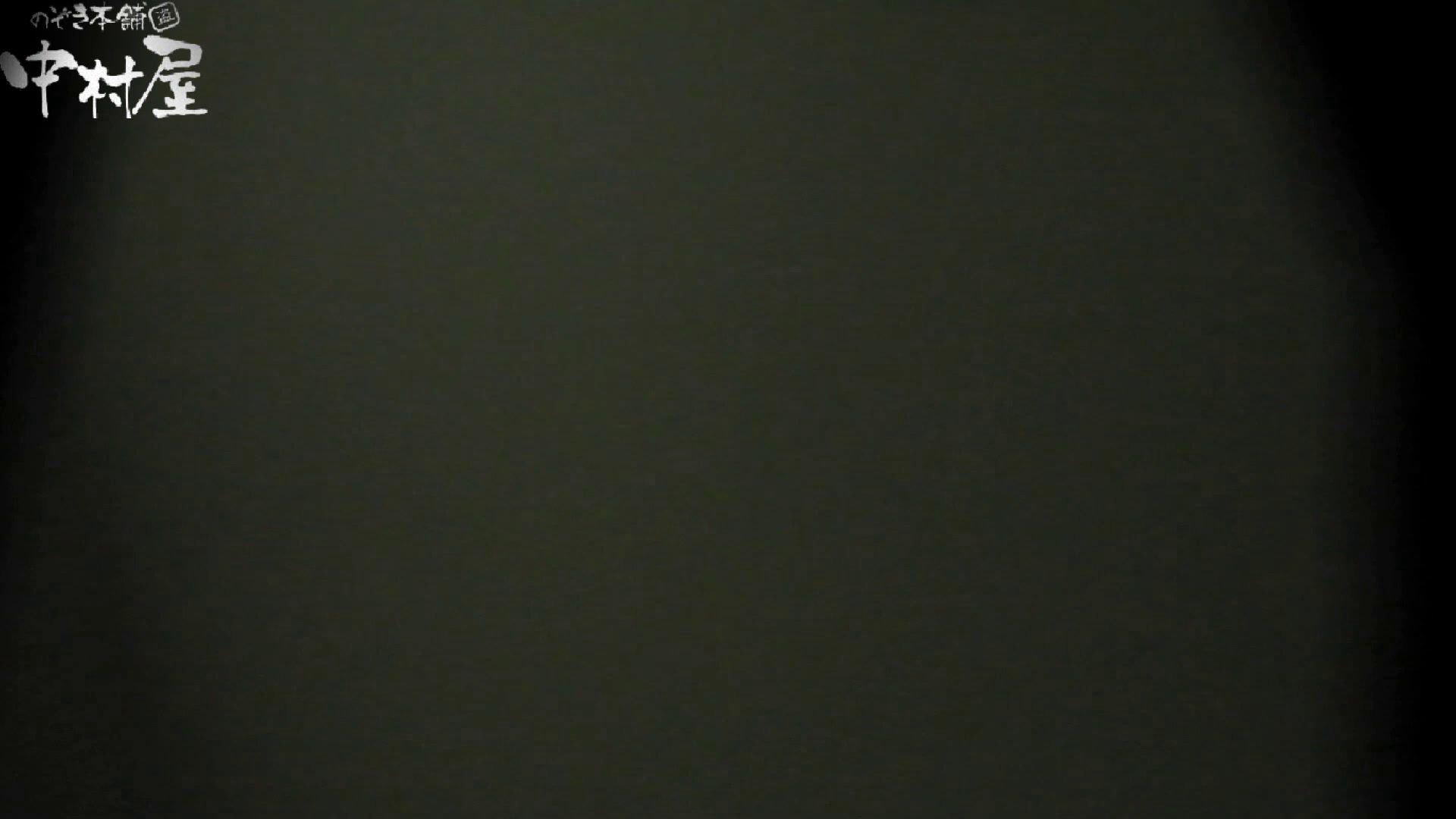 世界の射窓から~ステーション編~vol40 更に画質アップ!! OLエロ画像  57PICs 2