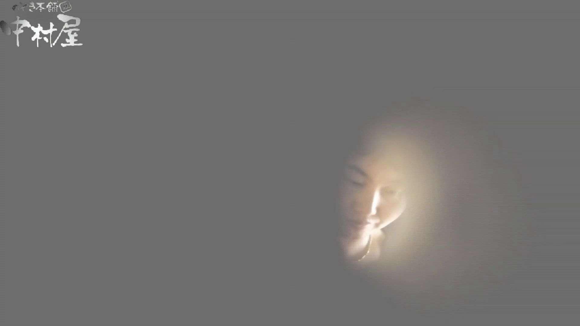 世界の射窓から~ステーション編~vol40 更に画質アップ!! OLエロ画像  57PICs 10