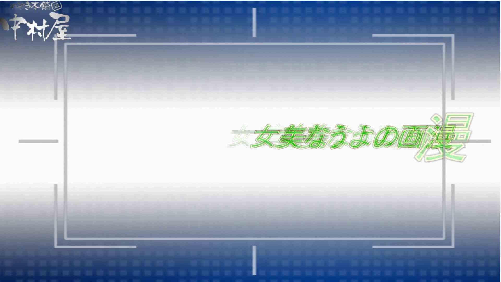 世界の射窓から~ステーション編~vol40 更に画質アップ!! OLエロ画像 | 0  57PICs 11