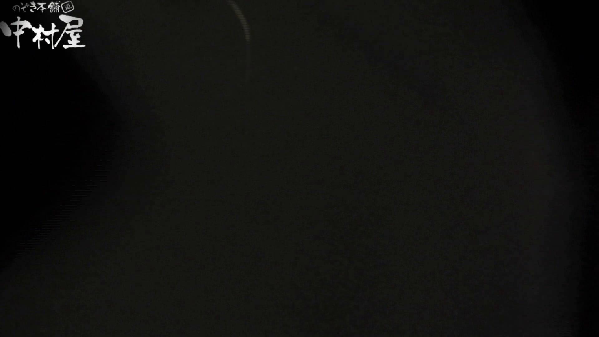 世界の射窓から~ステーション編~vol40 更に画質アップ!! OLエロ画像 | 0  57PICs 27
