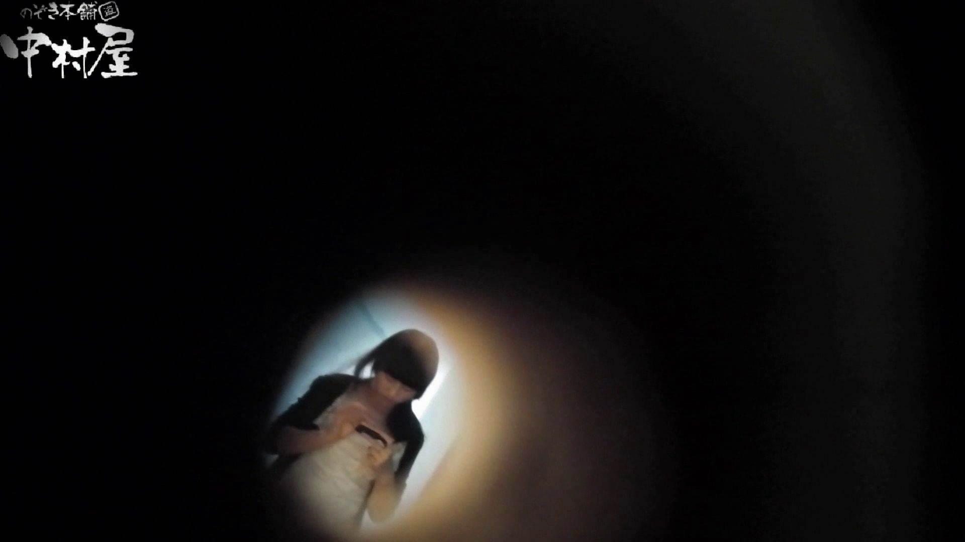 世界の射窓から~ステーション編~vol40 更に画質アップ!! OLエロ画像  57PICs 44