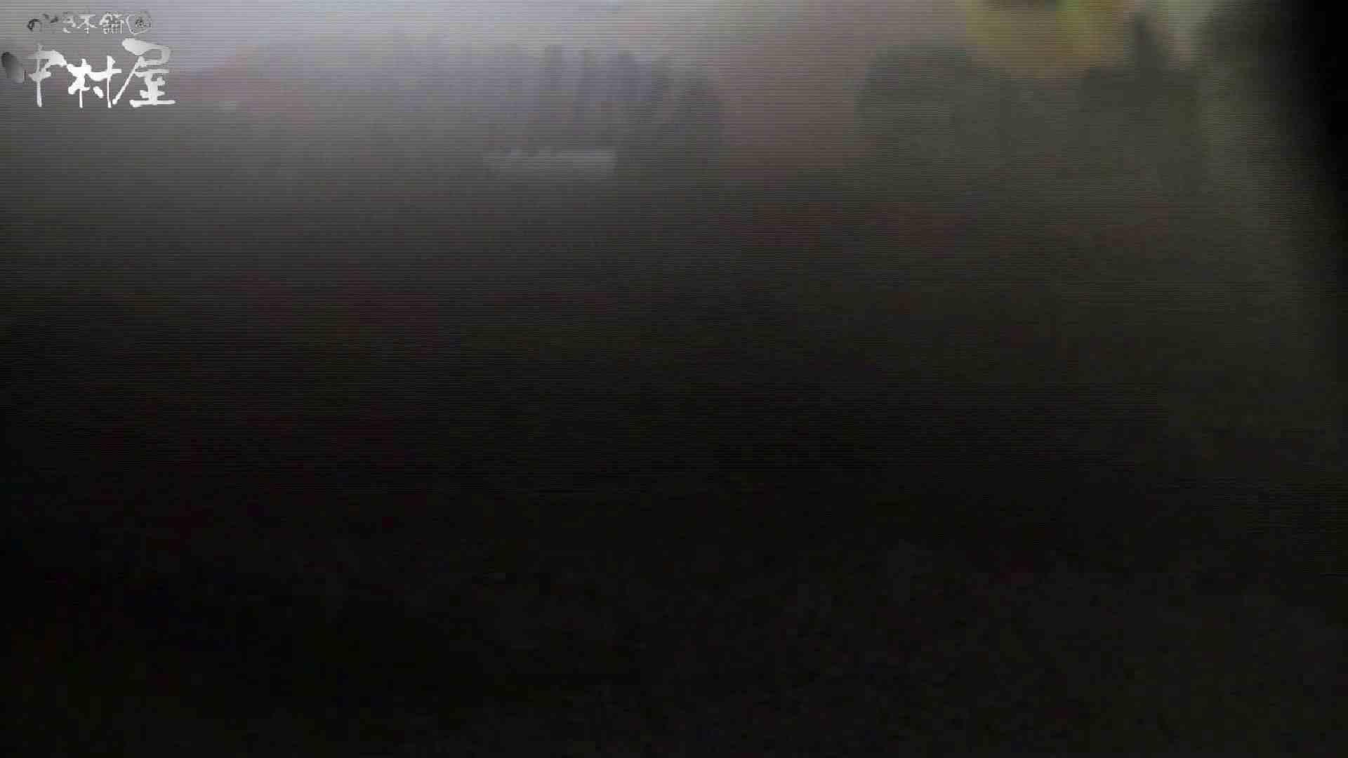 世界の射窓から~vol47 珍しい、毛からしたってくる聖水 OLエロ画像 | 0  113PICs 11