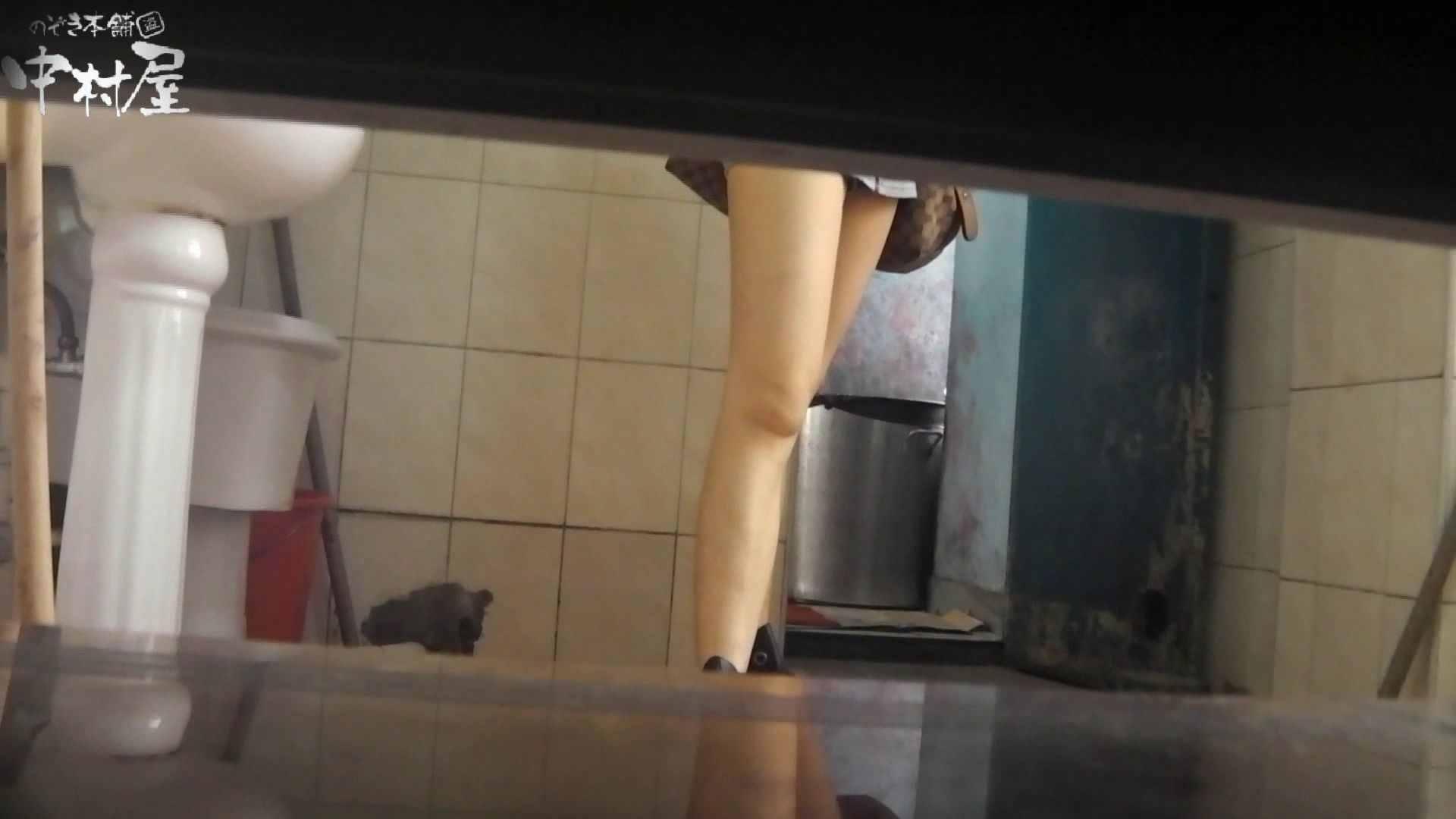 世界の射窓から~vol47 珍しい、毛からしたってくる聖水 OLエロ画像  113PICs 20