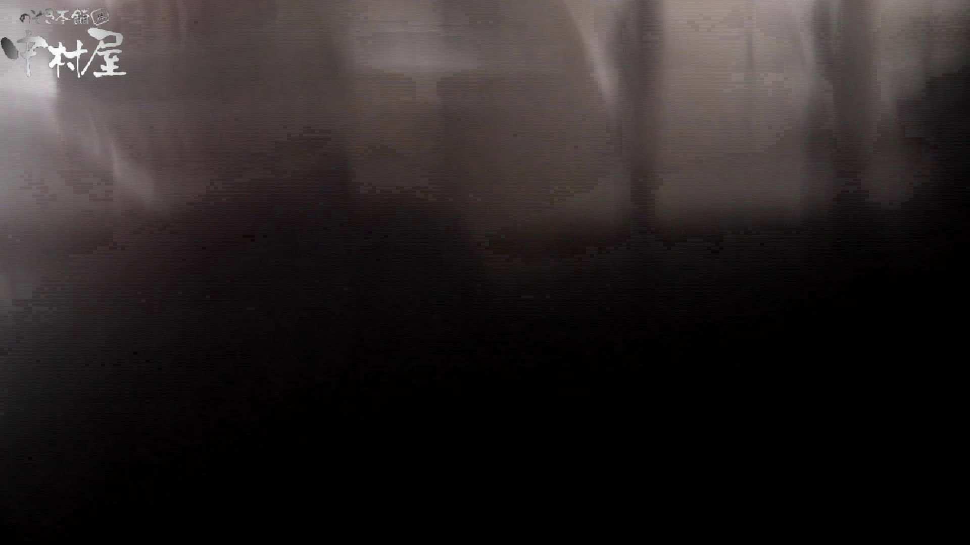 世界の射窓から~vol47 珍しい、毛からしたってくる聖水 OLエロ画像  113PICs 22