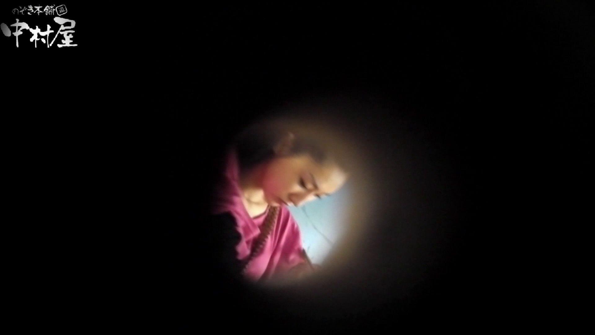 世界の射窓から~vol47 珍しい、毛からしたってくる聖水 OLエロ画像  113PICs 26