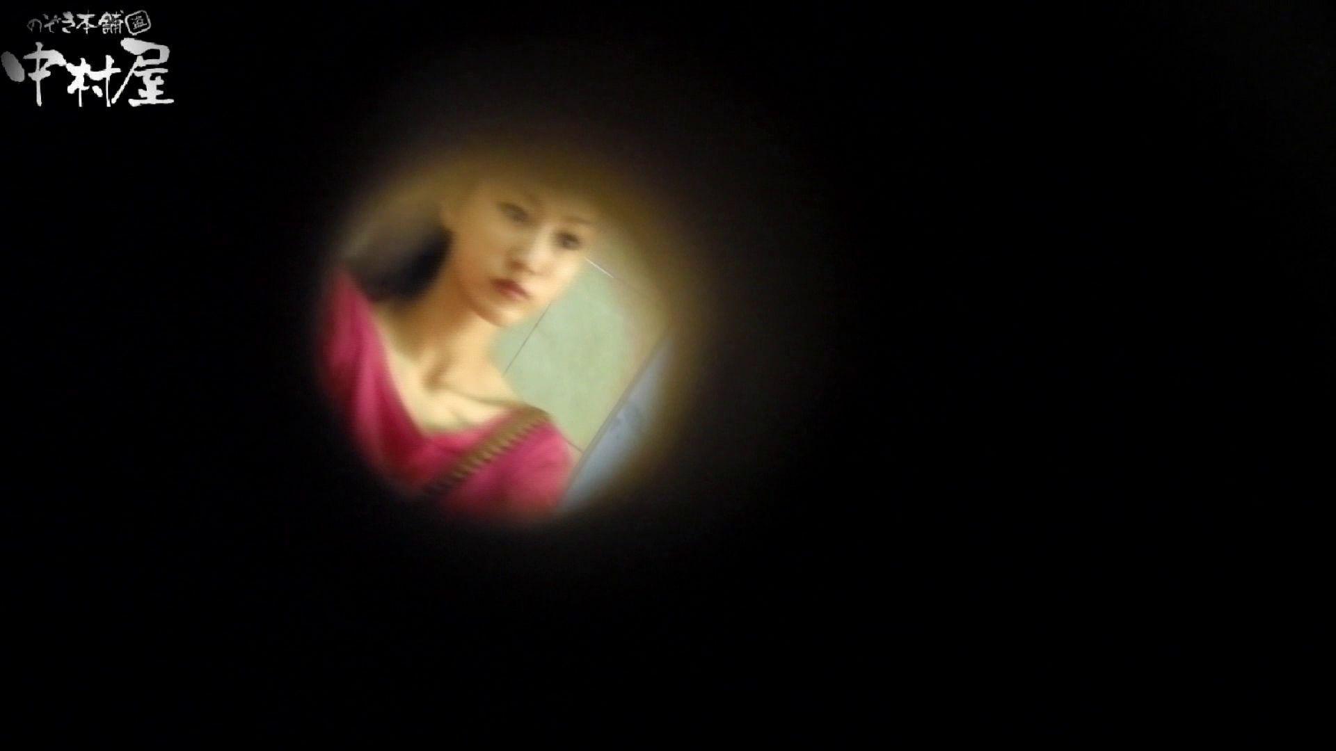 世界の射窓から~vol47 珍しい、毛からしたってくる聖水 OLエロ画像  113PICs 28
