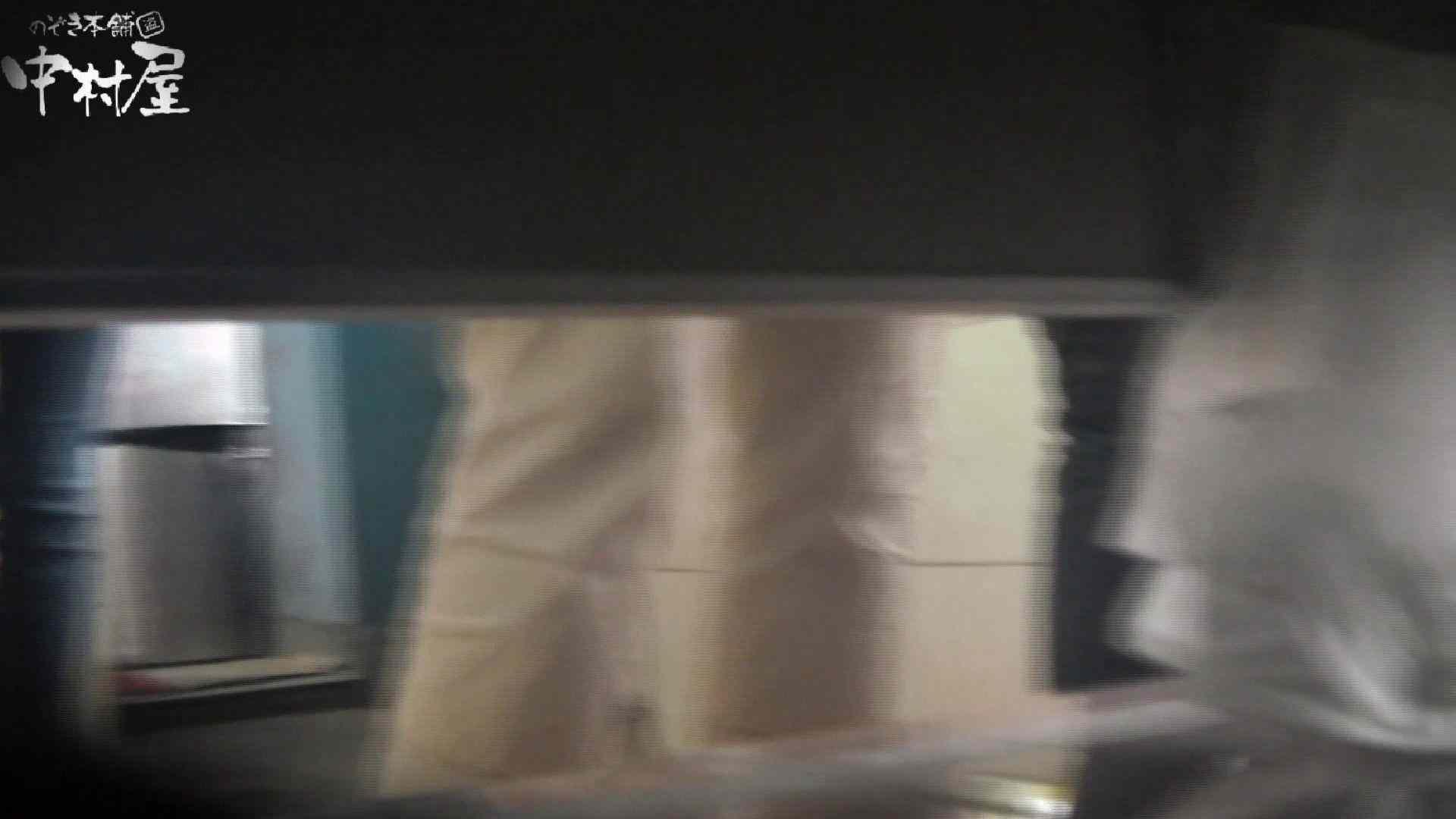 世界の射窓から~vol47 珍しい、毛からしたってくる聖水 OLエロ画像 | 0  113PICs 37
