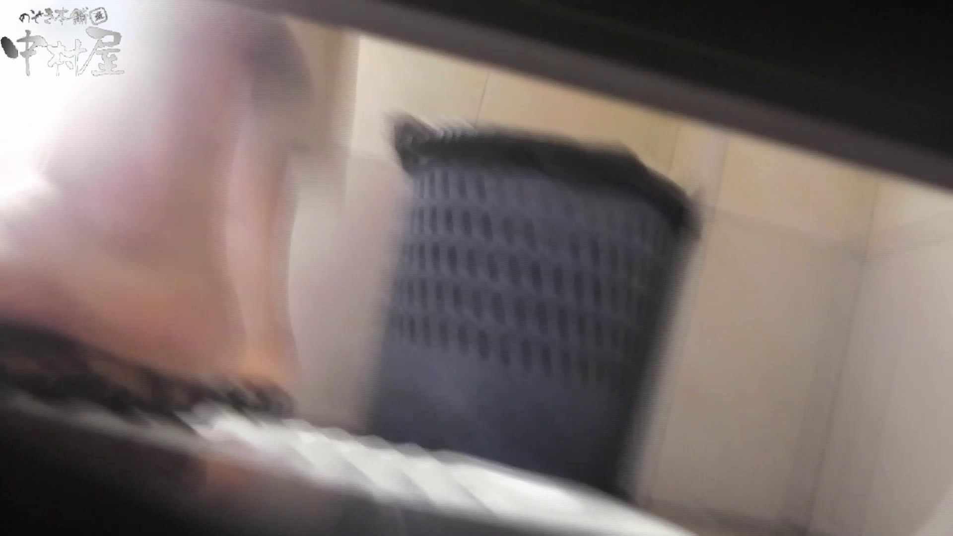 世界の射窓から~vol47 珍しい、毛からしたってくる聖水 OLエロ画像  113PICs 48