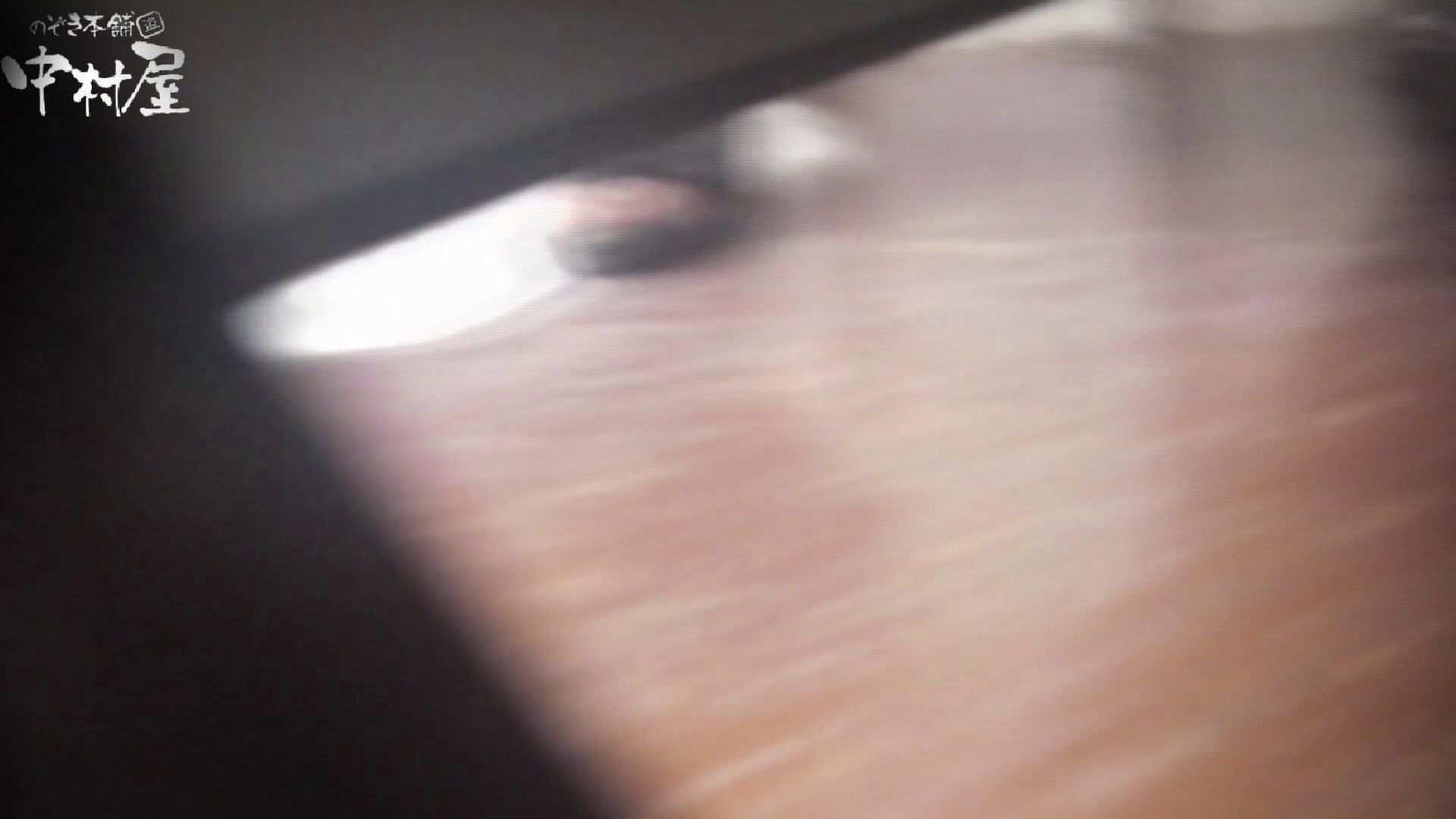 世界の射窓から~vol47 珍しい、毛からしたってくる聖水 OLエロ画像 | 0  113PICs 71