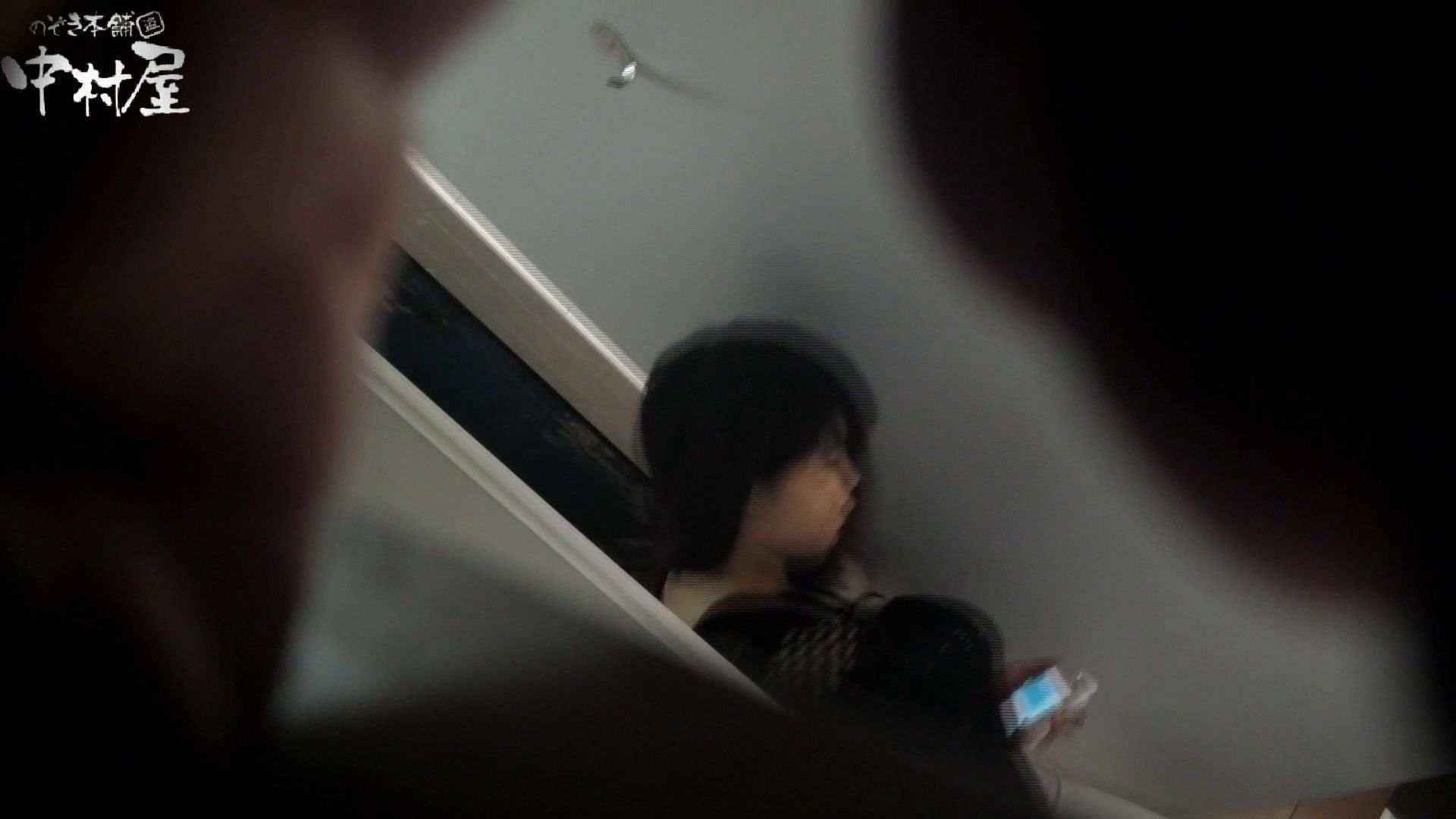 世界の射窓から~vol47 珍しい、毛からしたってくる聖水 OLエロ画像 | 0  113PICs 77