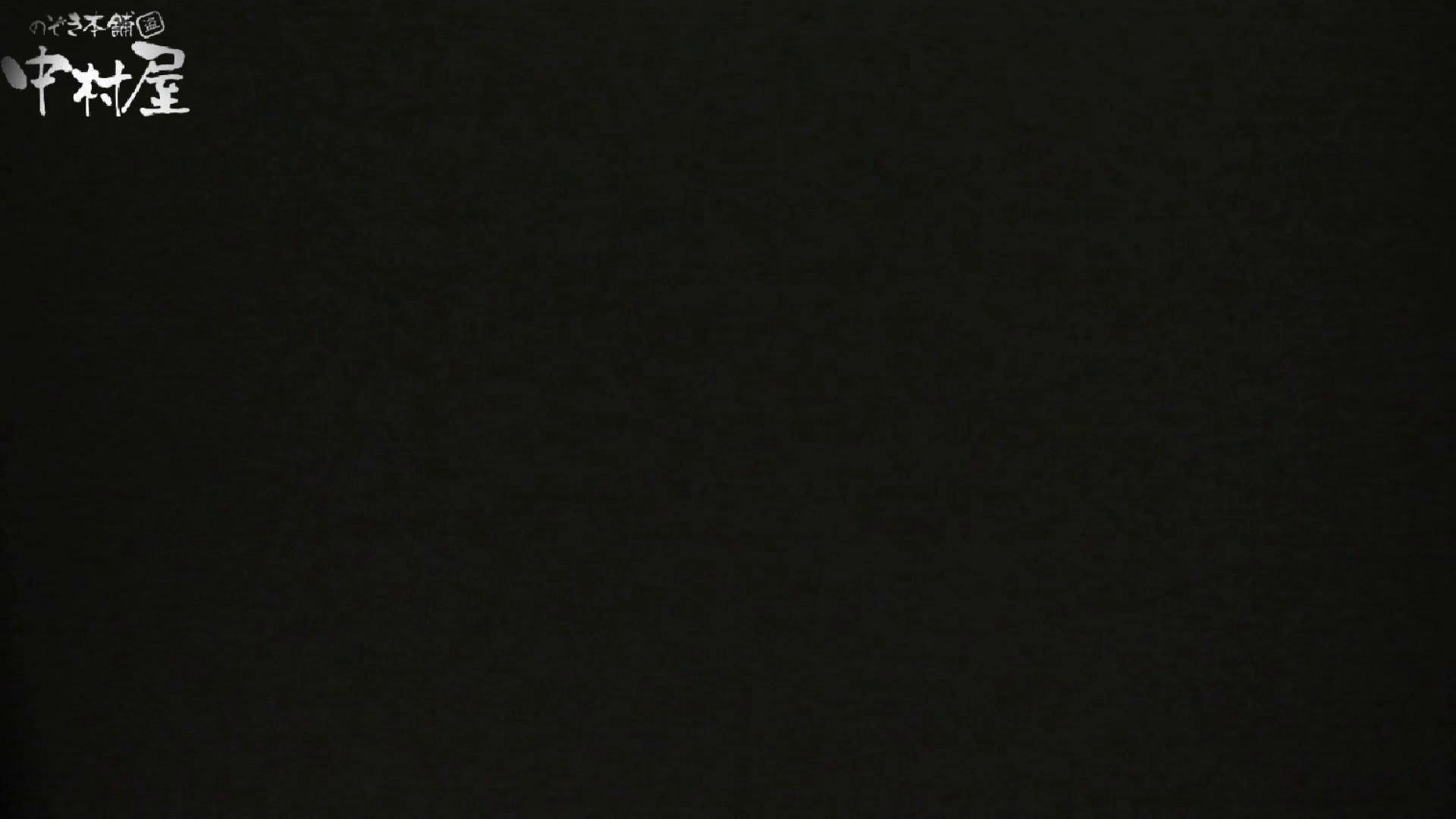 世界の射窓から~vol47 珍しい、毛からしたってくる聖水 OLエロ画像 | 0  113PICs 79