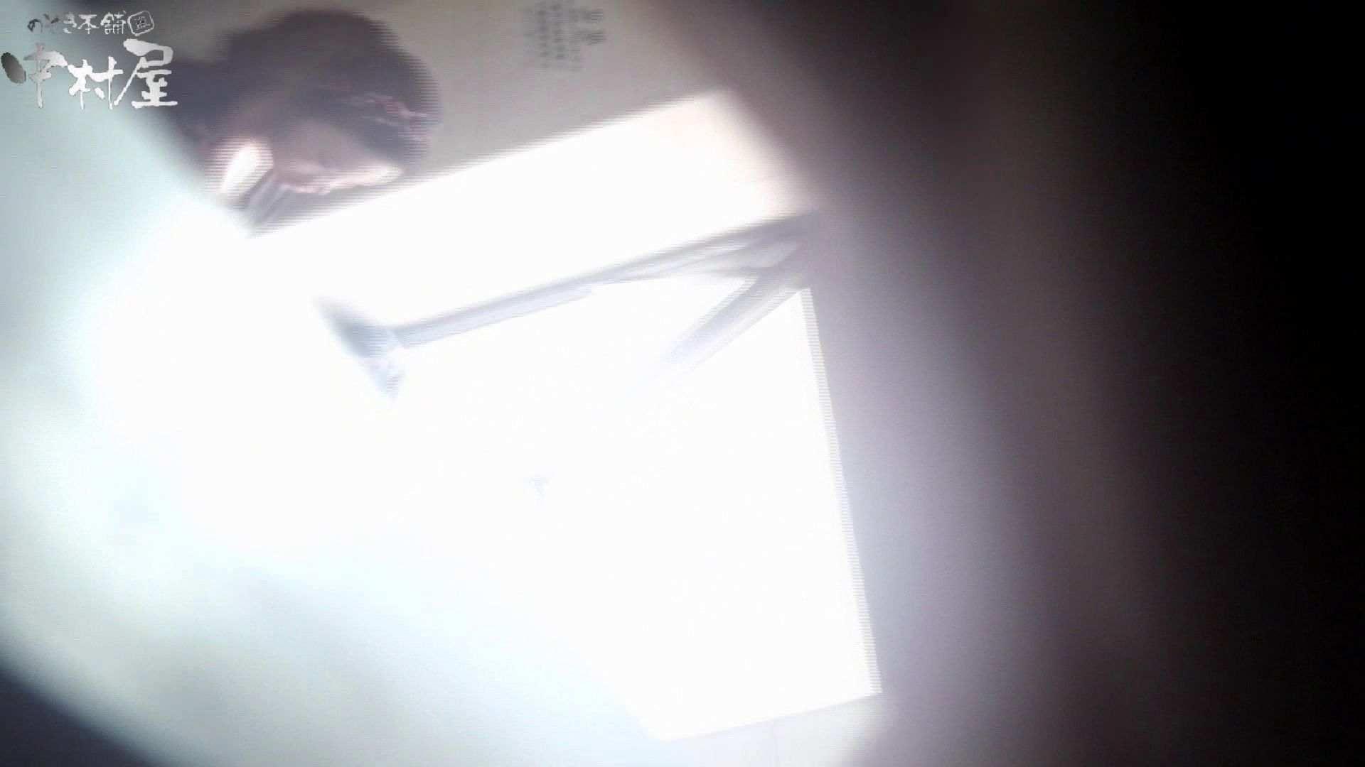 世界の射窓から~vol47 珍しい、毛からしたってくる聖水 OLエロ画像  113PICs 86