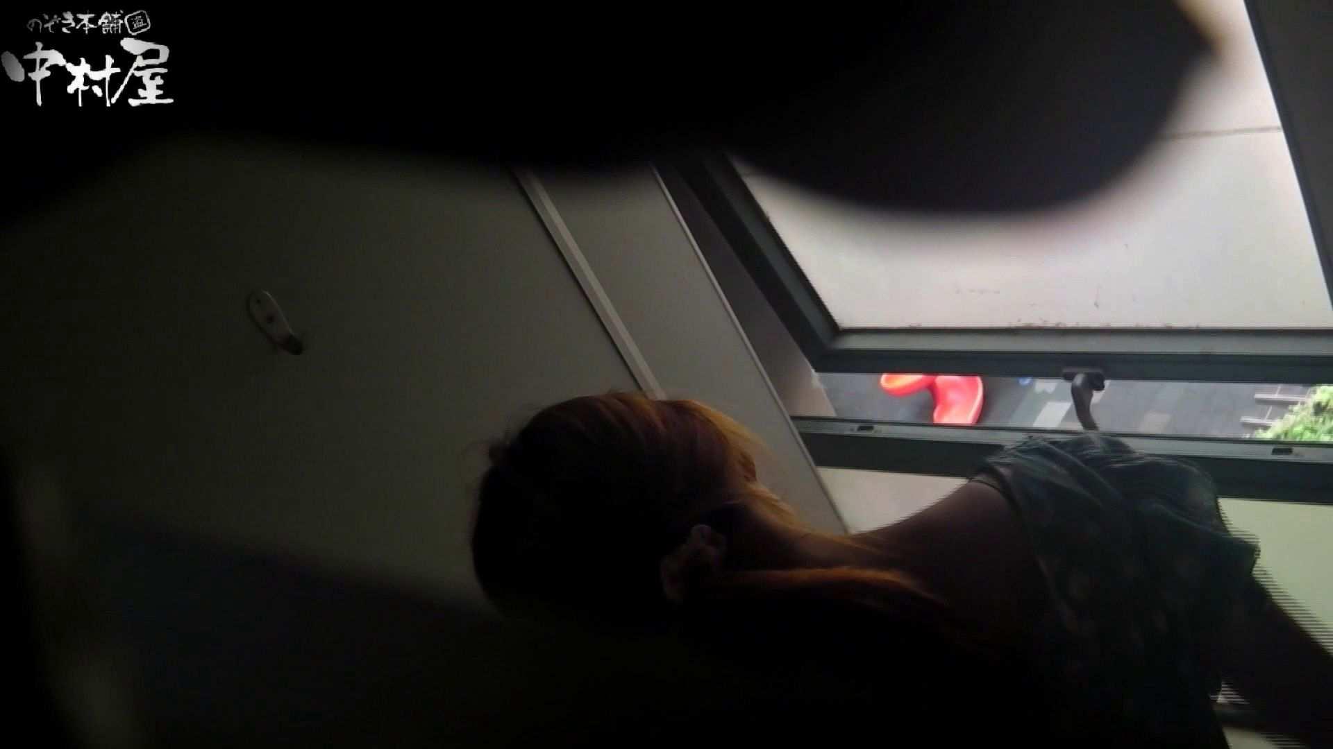 世界の射窓から~vol47 珍しい、毛からしたってくる聖水 OLエロ画像 | 0  113PICs 97