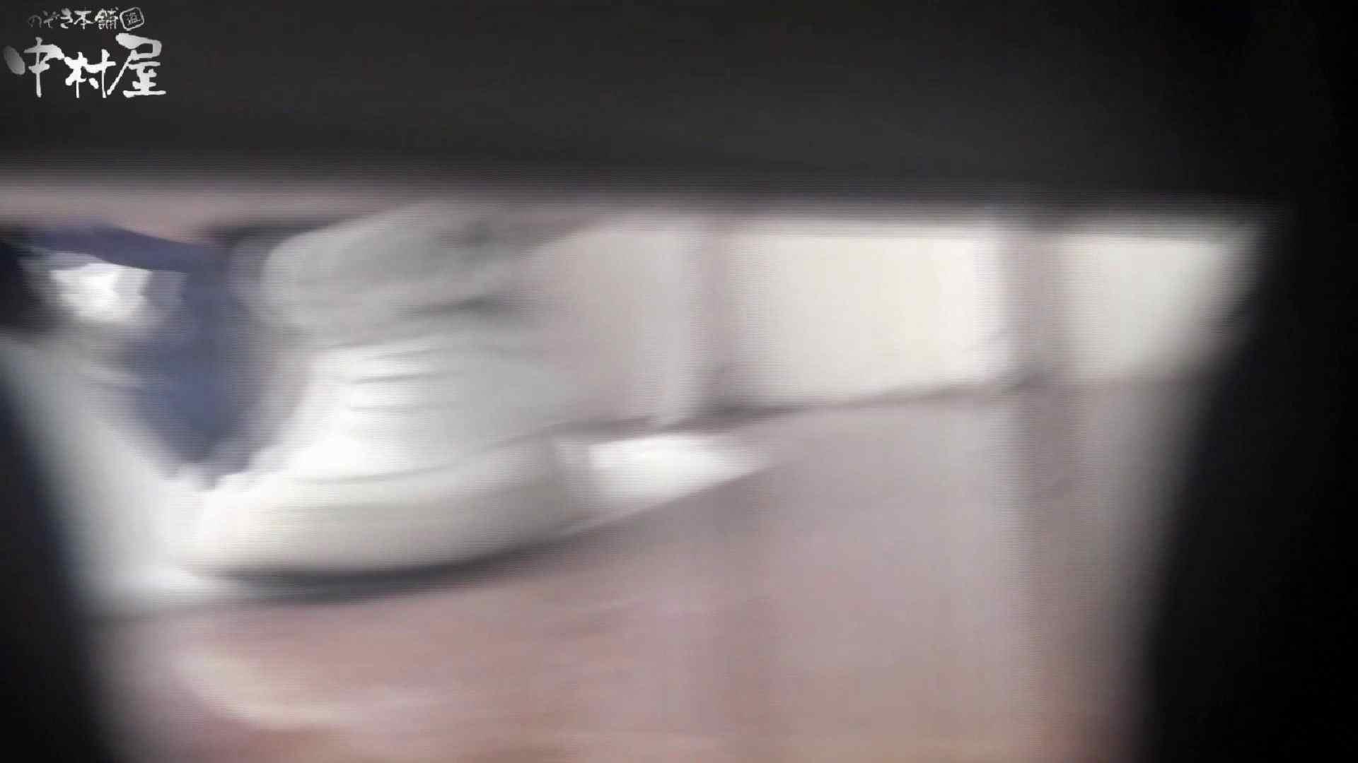 【世界の射窓から~ステーション編~】ステーション編 vol50あの日の子が重なりナプキンがすごいことに ナプキン | OLエロ画像  88PICs 31