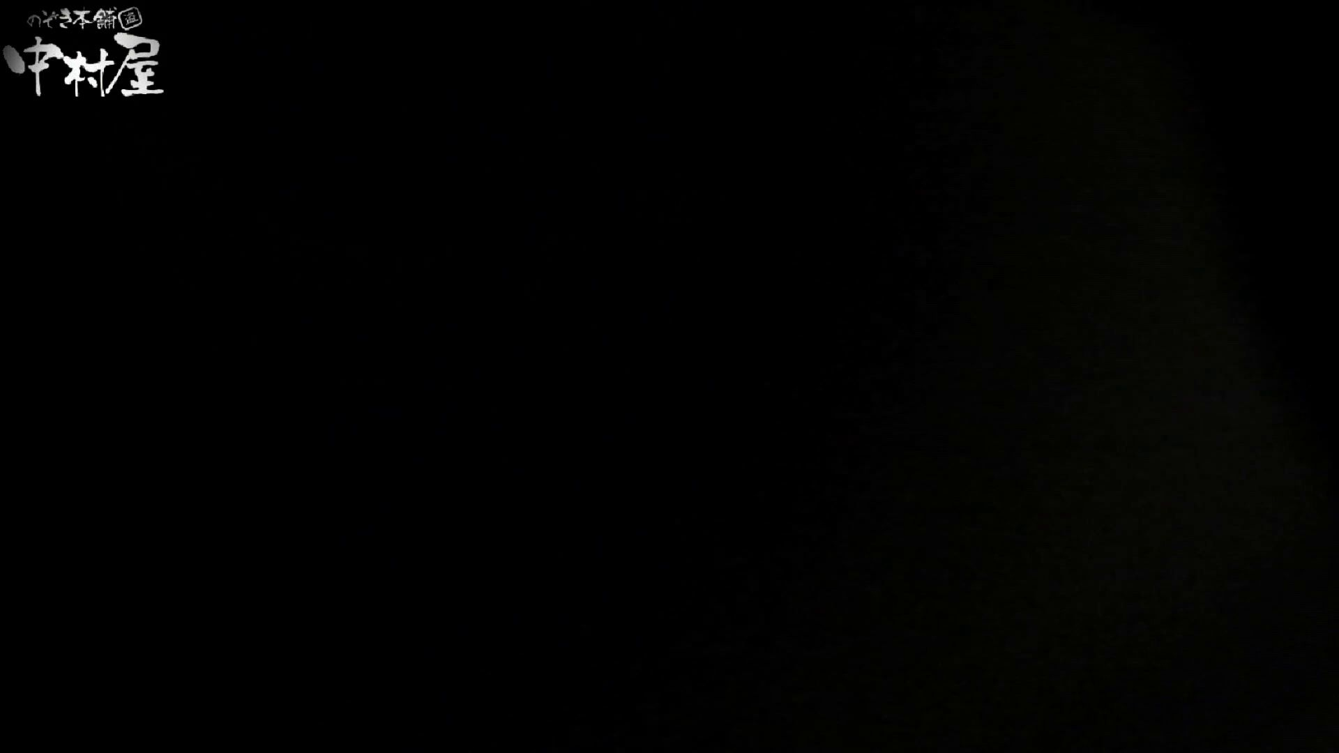 【世界の射窓から~ステーション編~】ステーション編 vol50あの日の子が重なりナプキンがすごいことに ナプキン  88PICs 36