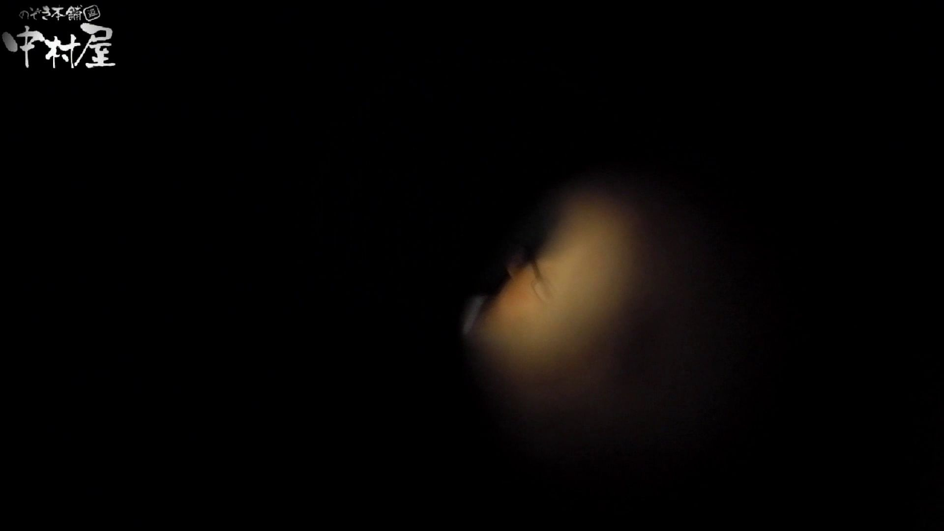 【世界の射窓から~ステーション編~】ステーション編 vol50あの日の子が重なりナプキンがすごいことに ナプキン  88PICs 46