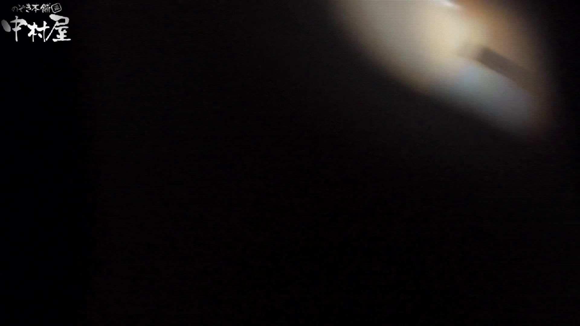 【世界の射窓から~ステーション編~】ステーション編 vol50あの日の子が重なりナプキンがすごいことに ナプキン  88PICs 48