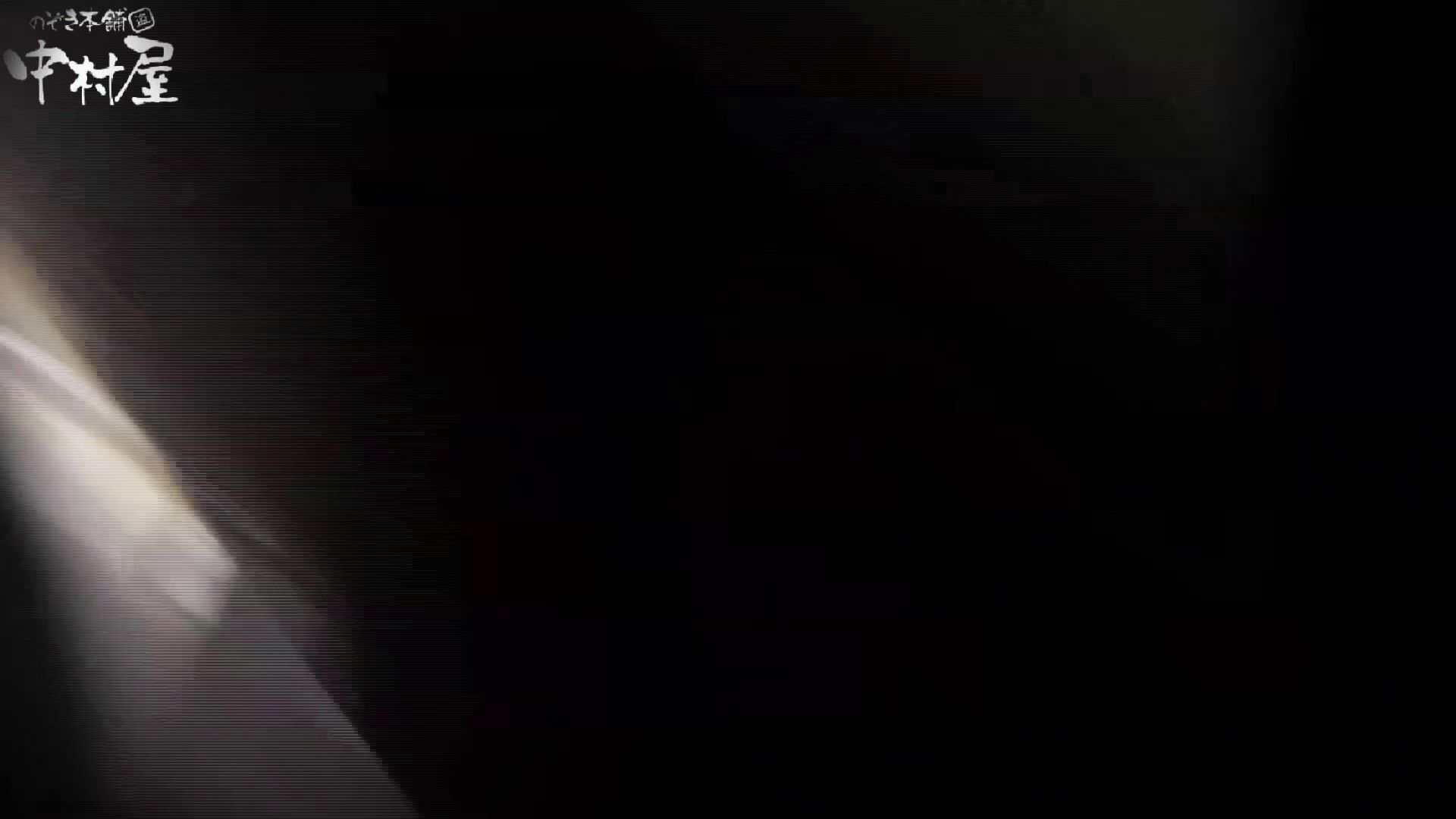 【世界の射窓から~ステーション編~】ステーション編 vol50あの日の子が重なりナプキンがすごいことに ナプキン | OLエロ画像  88PICs 51