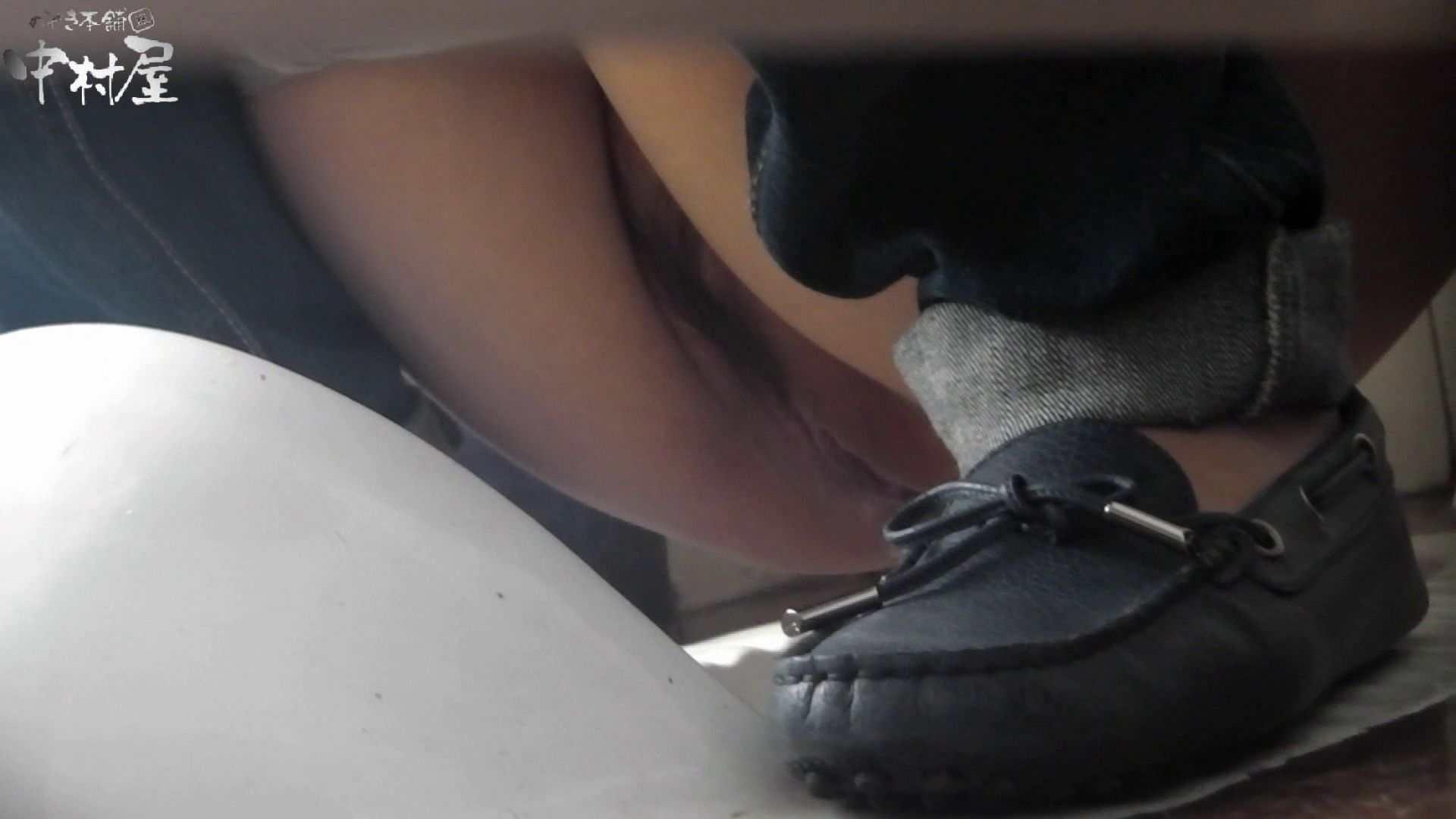 【世界の射窓から~ステーション編~】ステーション編 vol50あの日の子が重なりナプキンがすごいことに ナプキン | OLエロ画像  88PICs 83