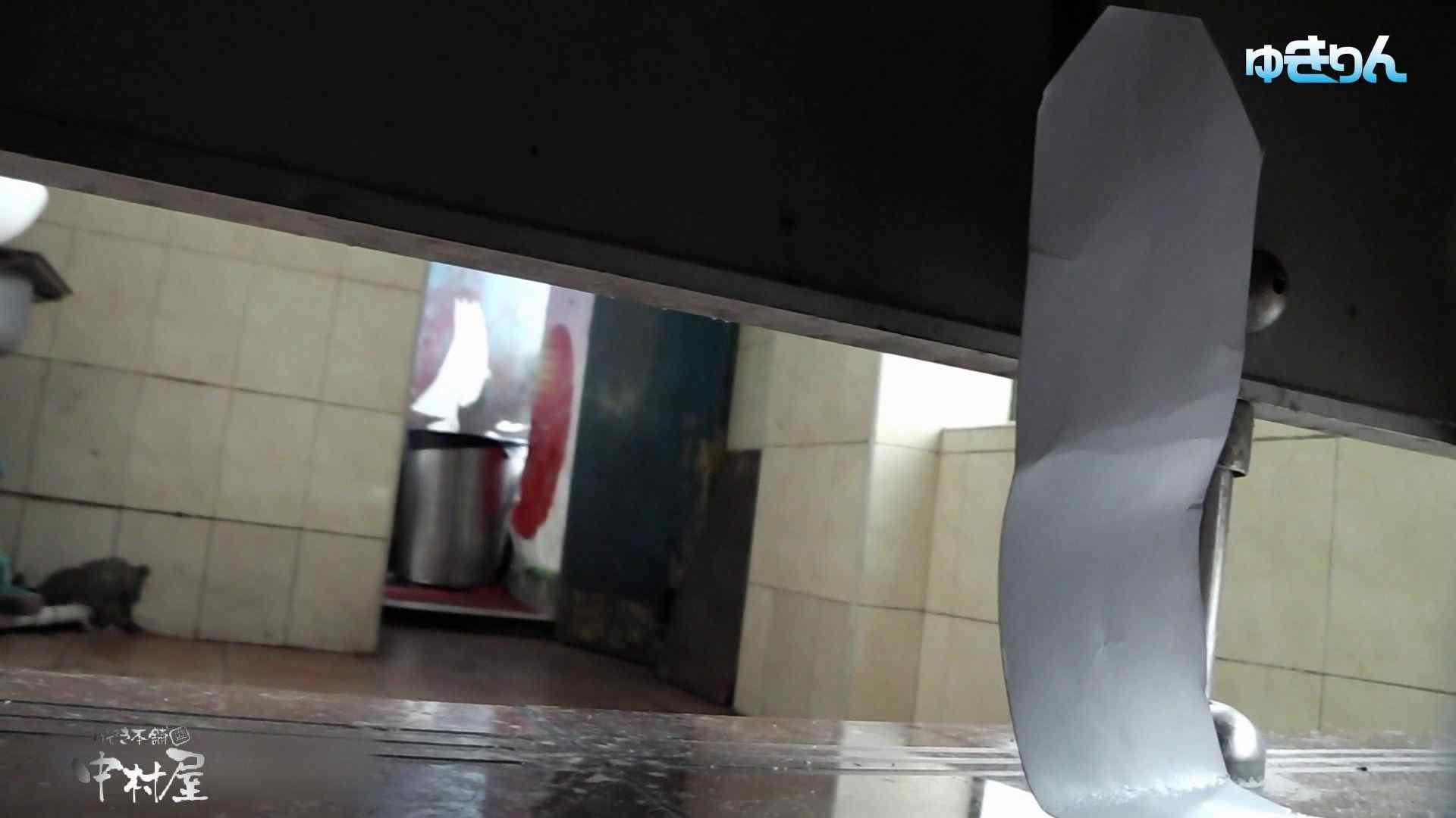 世界の射窓から~ステーション編 vol59 ユキリン奮闘!!新しいカメラに変更しました。中編 OLエロ画像 | 0  101PICs 27