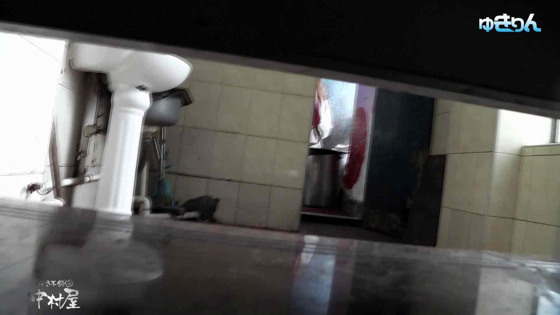 世界の射窓から~ステーション編 vol59 ユキリン奮闘!!新しいカメラに変更しました。中編 OLエロ画像  101PICs 72