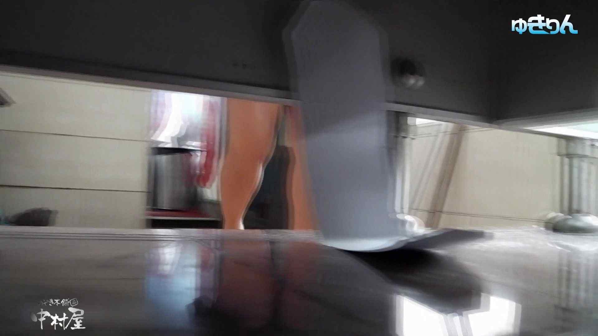 世界の射窓から~ステーション編 vol59 ユキリン奮闘!!新しいカメラに変更しました。中編 OLエロ画像  101PICs 94