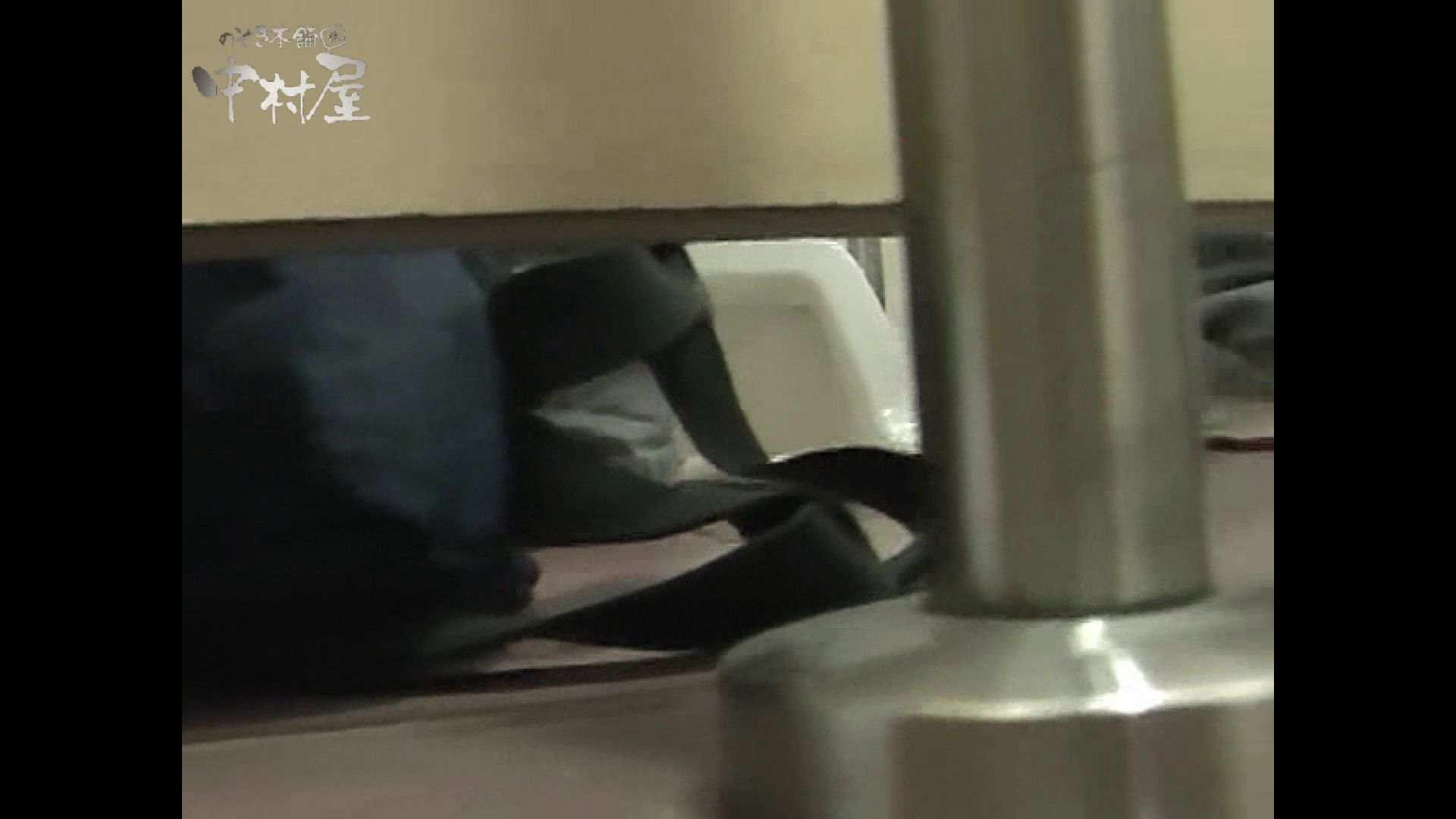 女子トイレ盗撮若い嬢編vol.08 黄金水 アダルト動画キャプチャ 98PICs 62