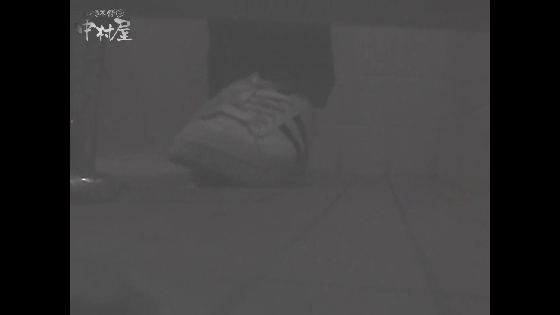 女子トイレ盗撮若い嬢編vol.14 盗撮 オマンコ無修正動画無料 20PICs 3