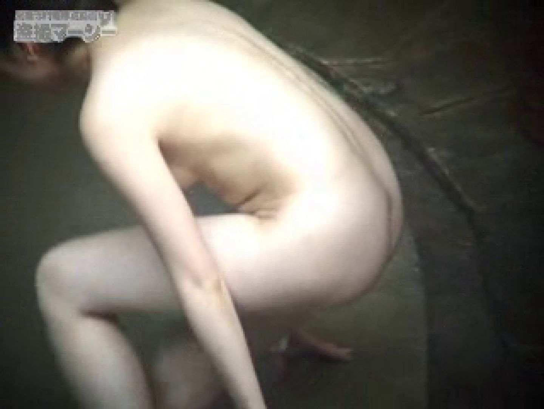 白昼の浴場絵巻美女厳選版dky-04 無料オマンコ SEX無修正画像 93PICs 8