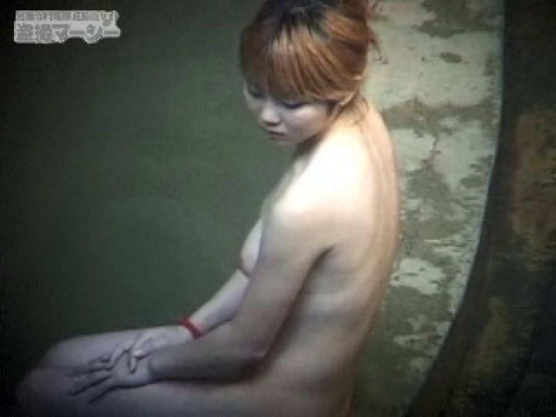 白昼の浴場絵巻美女厳選版dky-04 美乳 おまんこ無修正動画無料 93PICs 24
