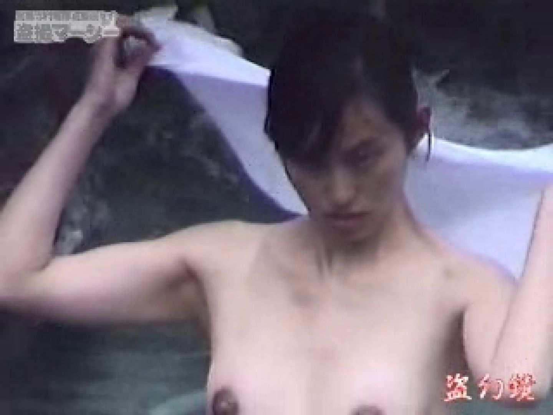白昼の浴場絵巻美女厳選版dky-04 美女エロ画像 セックス無修正動画無料 93PICs 42