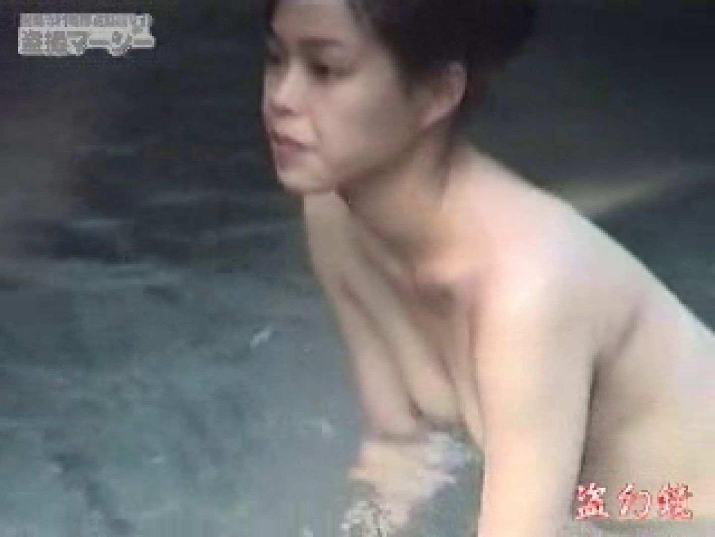 白昼の浴場絵巻美女厳選版dky-04 無料オマンコ SEX無修正画像 93PICs 43