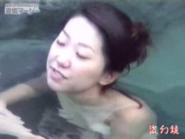 白昼の浴場絵巻美女厳選版dky-04 巨乳 | 無修正マンコ  93PICs 46