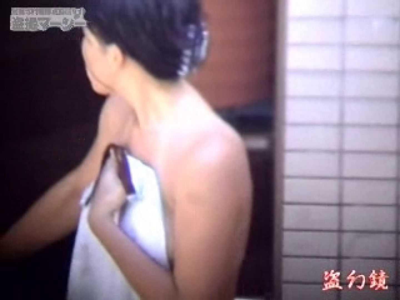 白昼の浴場絵巻美女厳選版dky-04 巨乳  93PICs 55