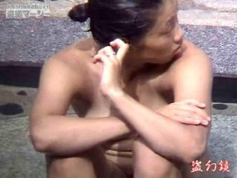 白昼の浴場絵巻美女厳選版dky-04 巨乳  93PICs 65