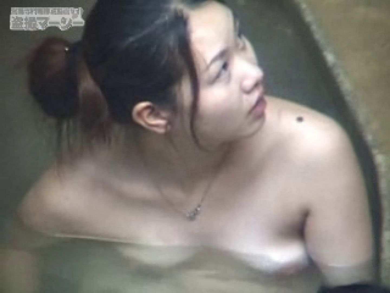 白昼の浴場絵巻美女厳選版dky-04 無料オマンコ SEX無修正画像 93PICs 93