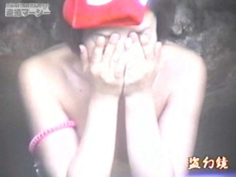 特選白昼の浴場絵巻ty-3 女湯 隠し撮りオマンコ動画紹介 50PICs 11