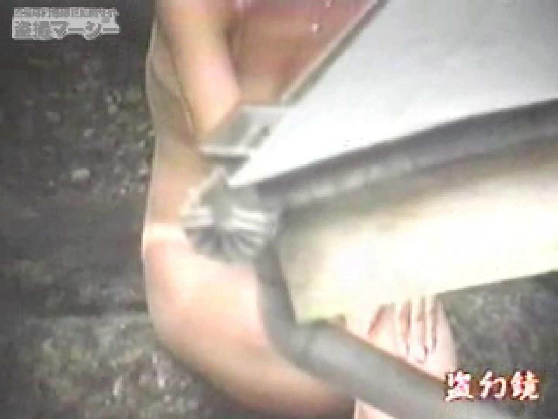 特選白昼の浴場絵巻ty-3 ハプニング  50PICs 16