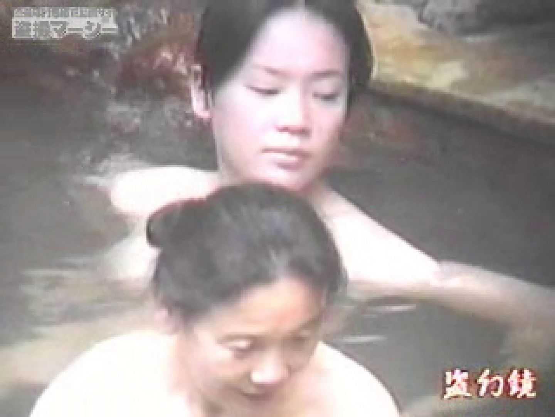 特選白昼の浴場絵巻ty-3 ハプニング | 盗撮  50PICs 17