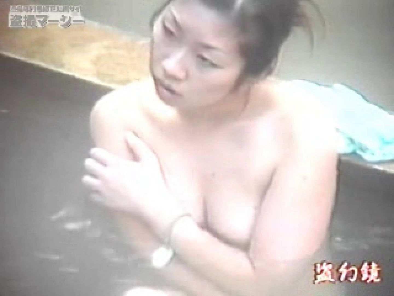 特選白昼の浴場絵巻ty-3 股間満開 オマンコ無修正動画無料 50PICs 26