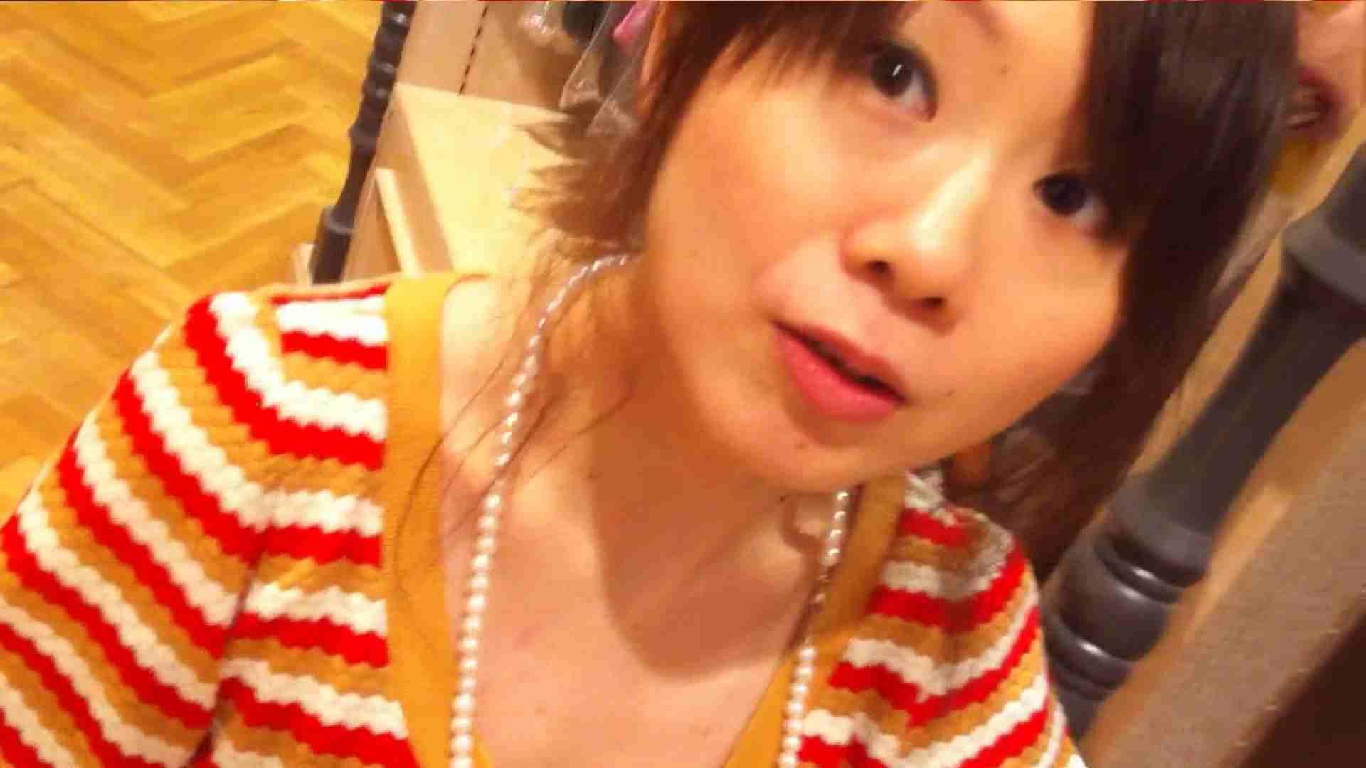可愛いカリスマ店員限定‼胸チラ&パンチラ vol.12 生おまんこ エロ無料画像 110PICs 5