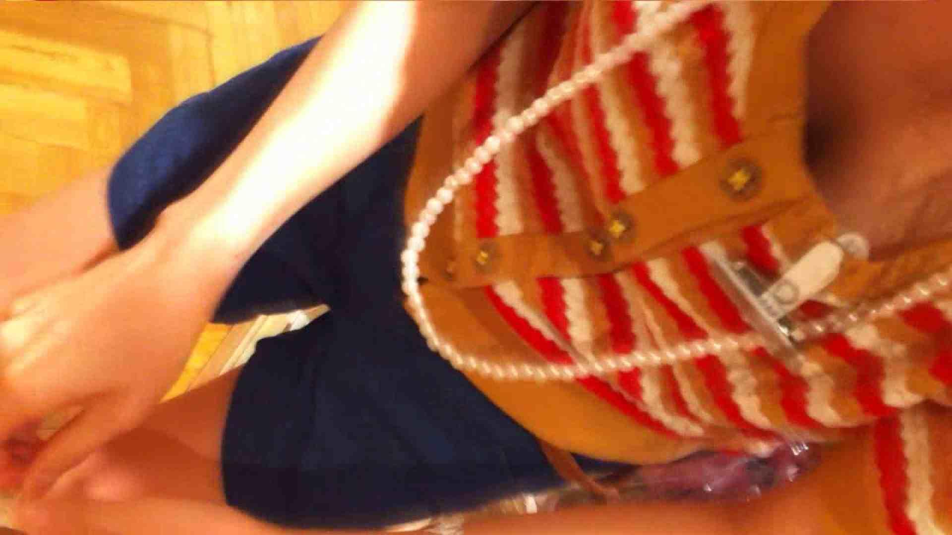 可愛いカリスマ店員限定‼胸チラ&パンチラ vol.12 チラ 隠し撮りおまんこ動画流出 110PICs 33